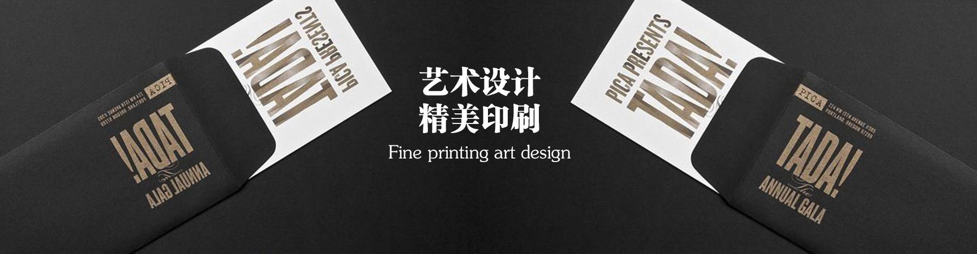 郑州印刷,郑州印刷厂,郑州印刷厂家,郑州书刊印刷,郑州画册印刷,郑州印刷公司,郑州印刷哪家好